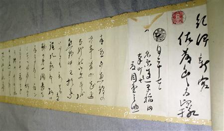 souseki0911-p1.jpg